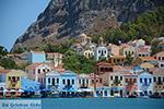 Megisti Kastelorizo - Eiland Kastelorizo Dodecanese - Foto 105 - Foto van De Griekse Gids