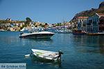 Megisti Kastelorizo - Eiland Kastelorizo Dodecanese - Foto 121 - Foto van De Griekse Gids