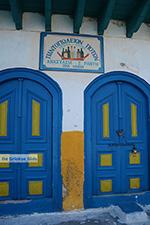 Megisti Kastelorizo - Eiland Kastelorizo Dodecanese - Foto 124 - Foto van De Griekse Gids
