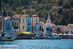 Megisti Kastelorizo - Eiland Kastelorizo Dodecanese - Foto 149 - Foto van De Griekse Gids
