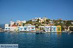Megisti Kastelorizo - Eiland Kastelorizo Dodecanese - Foto 220 - Foto van De Griekse Gids