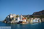 Megisti Kastelorizo - Eiland Kastelorizo Dodecanese - Foto 224 - Foto van De Griekse Gids