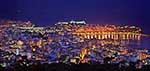 Kavala stad - Macedonie -  Foto 33 - Foto van visitkavala.gr