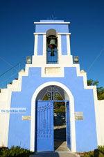 GriechenlandWeb.de Panagia Kastriani ten oosten van Otzias | Kea (Tzia) foto 3 - Foto GriechenlandWeb.de