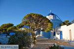Panagia Kastriani ten oosten van Otzias | Kea (Tzia) foto 21