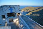 Panagia Kastriani ten oosten van Otzias | Kea (Tzia) foto 24 - Foto van De Griekse Gids