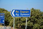 Onderweg naar Agios Symeon | Kea (Tzia) Foto 2 - Foto van De Griekse Gids