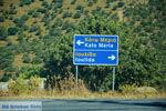 Onderweg naar Kato Meria | Kea (Tzia) foto 4 - Foto van De Griekse Gids