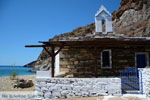 Karthaia in Kato Meria | Kea (Tzia) | De Griekse Gids nr 43 - Foto van De Griekse Gids