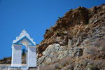 Karthaia in Kato Meria | Kea (Tzia) | De Griekse Gids nr 45 - Foto van De Griekse Gids
