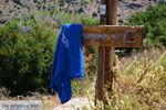 Bergpad-wandelpad naar Karthaia | Kato Meria | Kea (Tzia) 30 - Foto van De Griekse Gids