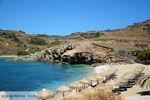 Koundouros | Kea (Tzia) | De Griekse Gids foto 13 - Foto van De Griekse Gids