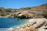 Koundouros | Kea (Tzia) | De Griekse Gids foto 14 - Foto van De Griekse Gids