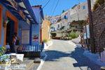 Ioulida (Ioulis of Chora) | Kea (Tzia) | Griekenland 23 - Foto van De Griekse Gids