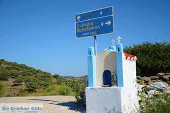 Kapelletje Pera Meria | Kea (Tzia) - Foto van De Griekse Gids