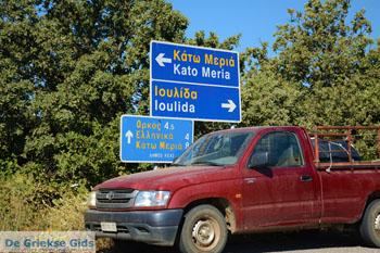 Onderweg van Pera Meria naar Kato Meria | Kea (Tzia) Foto 1 - Foto van De Griekse Gids