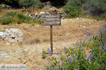 Karthaia in Kato Meria | Kea (Tzia) | De Griekse Gids nr 42 - Foto van De Griekse Gids
