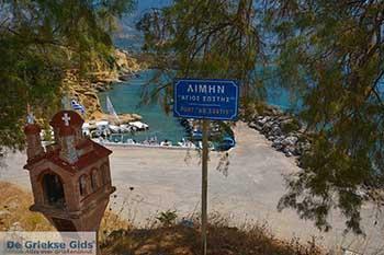 Pesada Kefalonia - De Griekse Gids photo 8 - Foto van De Griekse Gids