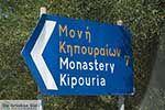 Kipoureon Klooster Kefalonia - Ionische eilanden -  Foto 8 - Foto van De Griekse Gids