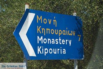 Kipoureon Klooster Kefalonia - Ionische eilanden -  Foto 8 - Foto van https://www.grieksegids.nl/fotos/kefalonia/kipouria/350pix/kipoureon-klooster-kefalonia-008.jpg