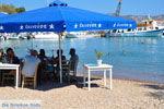 GriechenlandWeb.de Psathi Kimolos | Kykladen Griechenland | foto 20 - Foto GriechenlandWeb.de