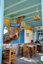 Psathi Kimolos | Cycladen Griekenland | foto 24 - Foto van De Griekse Gids