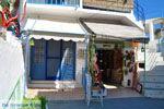 GriechenlandWeb.de Psathi Kimolos | Kykladen Griechenland | foto 32 - Foto GriechenlandWeb.de