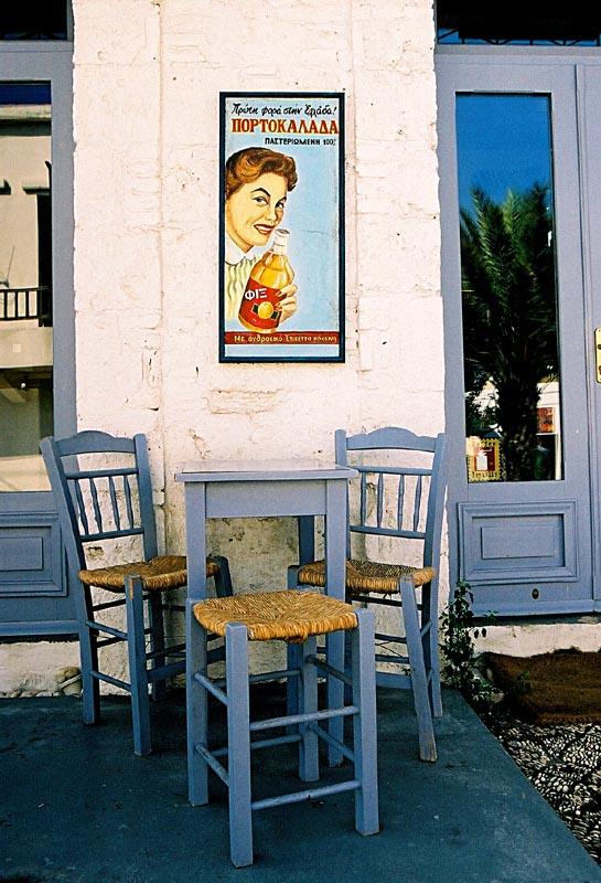 foto Terrasje in Skyros stad