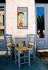 Terrasje in Skyros stad - Foto van Peter Voerman