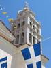 GriechenlandWeb.de Lefkes Paros - Foto Lodewijk Bolt