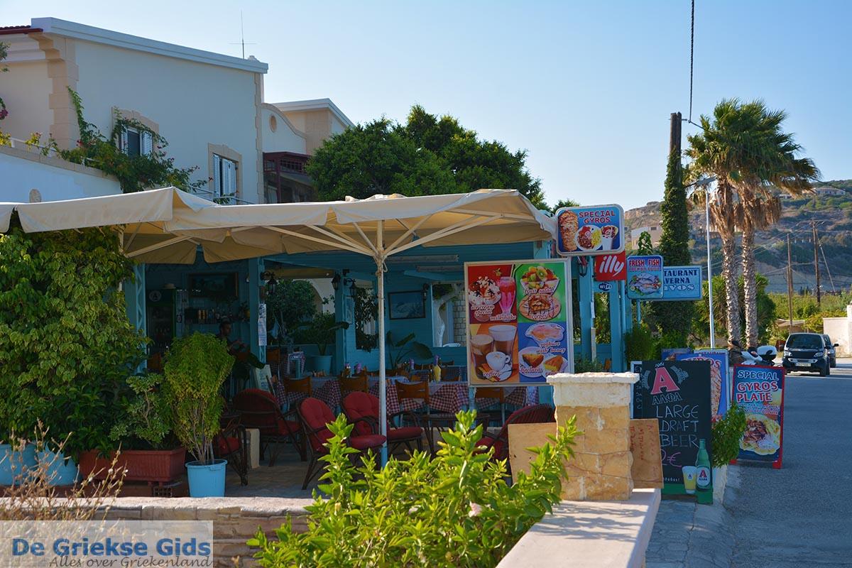 foto Kamari - Eiland Kos - Griekse Gids Foto 12