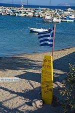 Kamari - Eiland Kos - Griekse Gids Foto 9 - Foto van De Griekse Gids