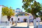 Kardamena - Eiland Kos -  Foto 3 - Foto van De Griekse Gids