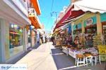 GriechenlandWeb.de Kardamena - Insel Kos -  Foto 4 - Foto GriechenlandWeb.de