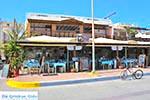 GriechenlandWeb Kardamena - Insel Kos -  Foto 7 - Foto GriechenlandWeb.de