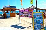 Kardamena - Eiland Kos -  Foto 13 - Foto van De Griekse Gids
