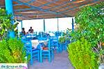 Markos beach - Eiland Kos -  Foto 1 - Foto van De Griekse Gids