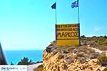 Markos beach - Eiland Kos -  Foto 18 - Foto van De Griekse Gids