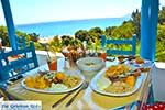 Markos beach - Eiland Kos -  Foto 28 - Foto van De Griekse Gids