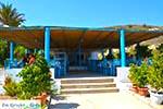 Markos beach - Eiland Kos -  Foto 33 - Foto van De Griekse Gids