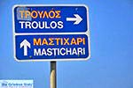 Mastichari Kos - Eiland Kos foto 1 - Foto van De Griekse Gids