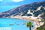 Paradise beach - Eiland Kos -  Foto 3 - Foto van De Griekse Gids