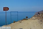 Thermen - Eiland Kos -  Foto 6 - Foto van De Griekse Gids