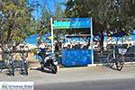 Tigaki Kos - Eiland Kos foto 58 - Foto van De Griekse Gids