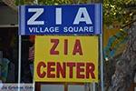 Zia - Eiland Kos -  Foto 5 - Foto van De Griekse Gids