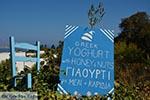Zia - Eiland Kos -  Foto 16 - Foto van De Griekse Gids