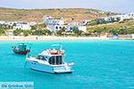 GriechenlandWeb.de Koufonisi - Inselen Koufonissia | Kykladen | GriechenlandWeb.de | nr 44 - Foto GriechenlandWeb.de
