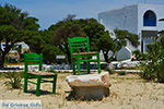 GriechenlandWeb.de Koufonisi - Inselen Koufonissia | Kykladen | GriechenlandWeb.de | nr 83 - Foto GriechenlandWeb.de