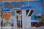 GriechenlandWeb.de Koufonisi - Inselen Koufonissia | Kykladen | GriechenlandWeb.de | nr 108 - Foto GriechenlandWeb.de
