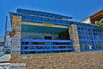 Koufonisi - Eilanden Koufonissia   Cycladen   De Griekse Gids   nr 142 - Foto van De Griekse Gids
